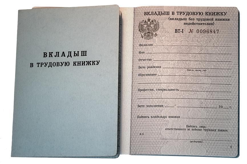 Обжаловать действия прокуратуры согласно ст 125 образцы заявлений