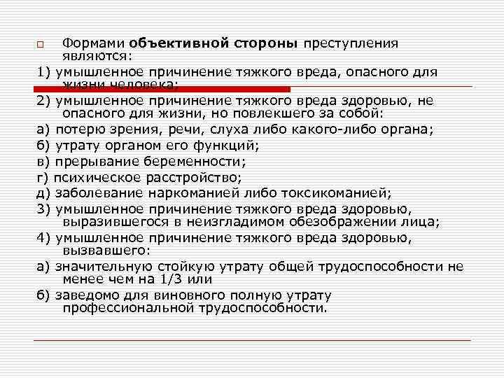 Бесплатная юридическая консультация в Бердске