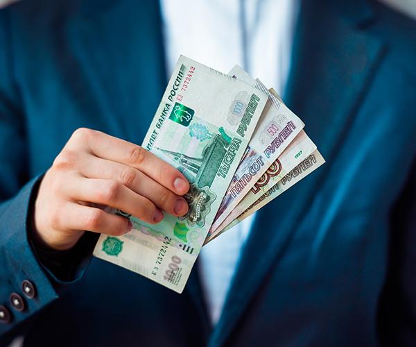 Пенсия рабочим пенсионерам в 2019 году