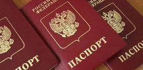 Как получить паспорт рф гражданину армении родившимся в ссср