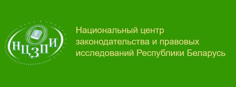 Коллегии адвокатов Москвы — Официальный рейтинг