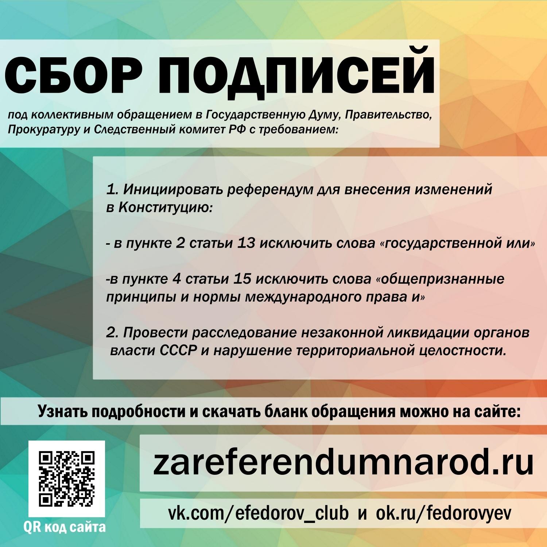 Анализ рынка жилой недвижимости г софия болгария 2018