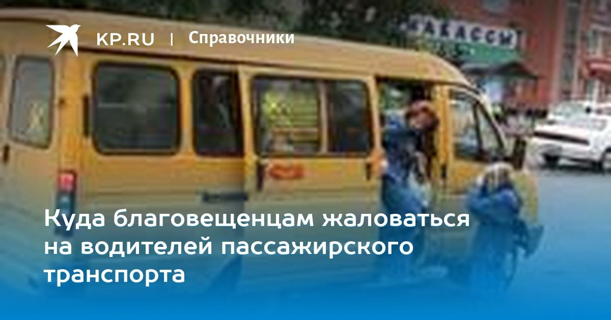 Проезд для школьников в москве на наземном транспорте