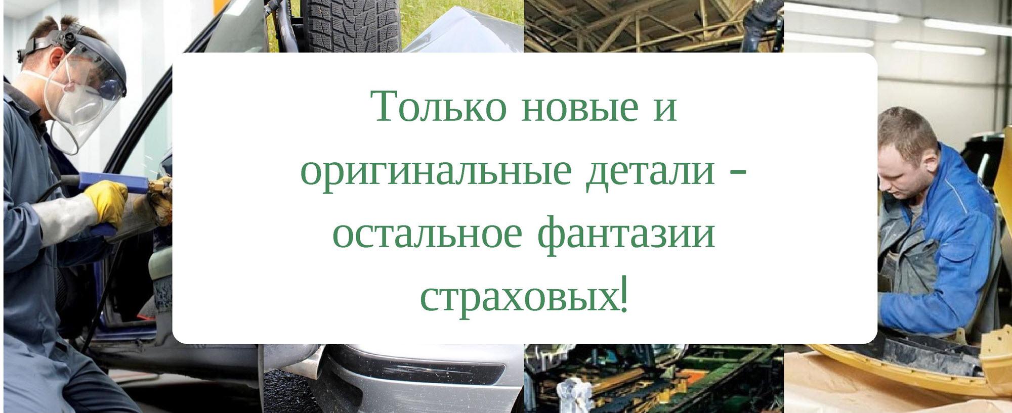 Какие документы нужны для трудоустройства на работу в россии