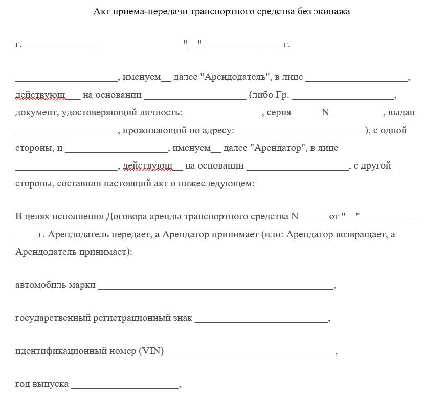 Документ подтверждающий проживание заявителей по указанному адресу