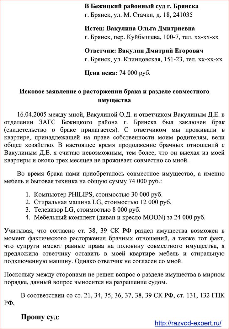 Публикакция в коммерсанте инн 7804402344 коммерсант