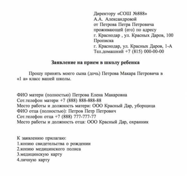 Как сделать рабочую визу в китай для россиянина