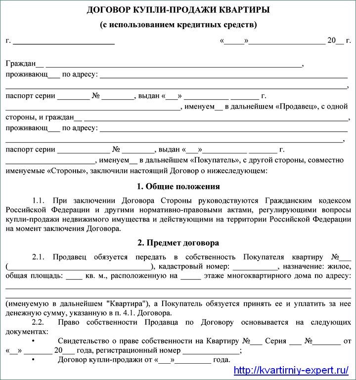 Образец приказа испольняющего обязанностей главного бухгалтера