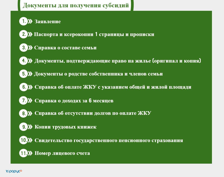Лефортовский районный суд города москвы официальный сайт поиск дел