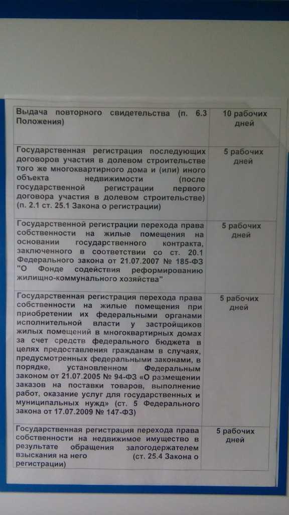 Советский стаж идет в страховой стаж для назначения пенсии