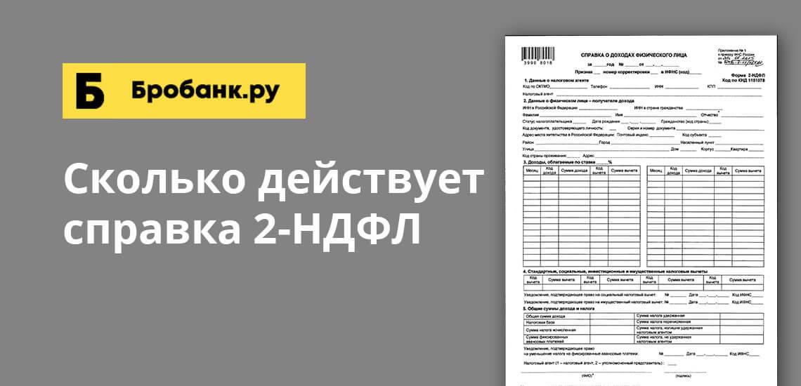 Пакет документов для регистрации в гаи рф