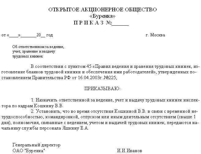 Как получить вызов в россию гражданину литвы