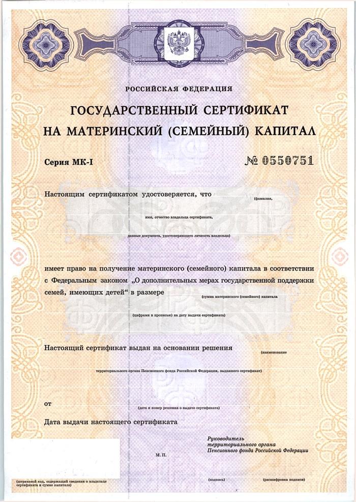 Адрес галвы администрации волгоградской области бочарова
