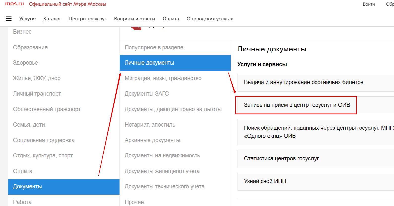 Можно ли проводить ремонтные работы в субботу в москве согласно закона 2019