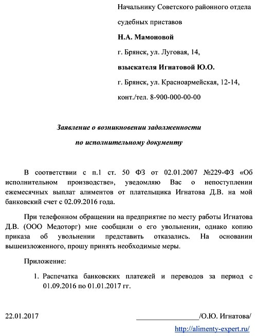 О компенсационных выплатах депутатам