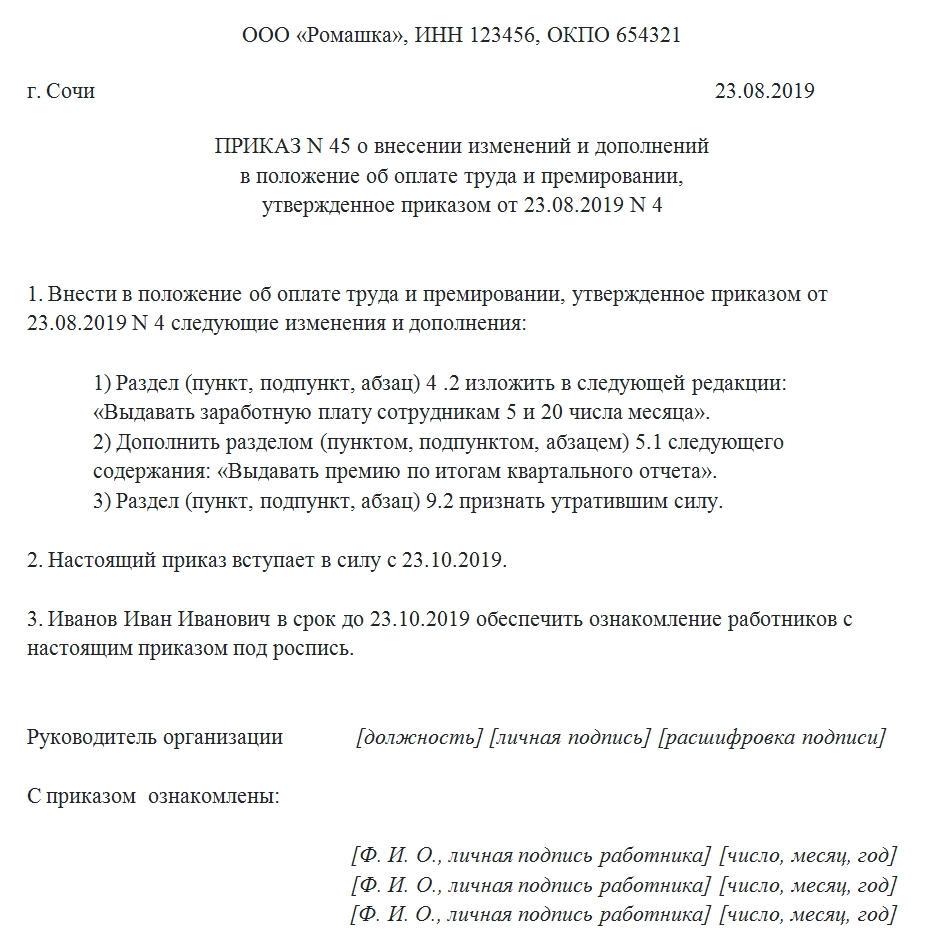 Прожиточный минимум семьи из 3 человек в москве