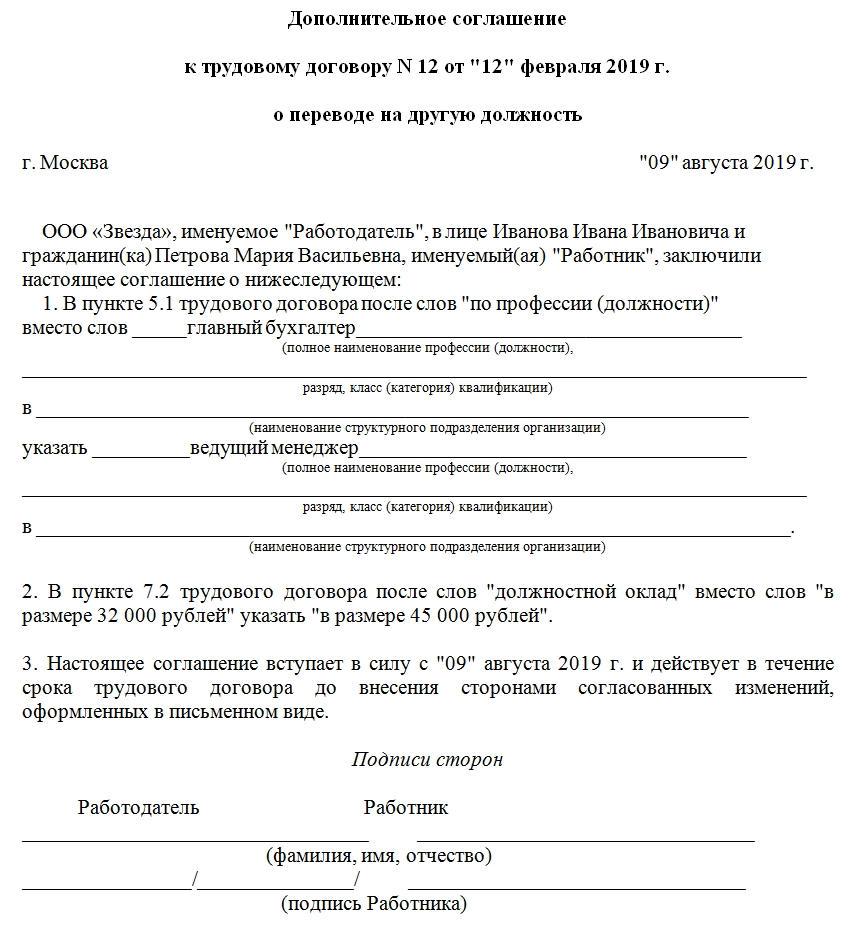 Какие льготы в россии при рождении тройни