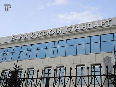 Как русский стандарт взыскивает долги