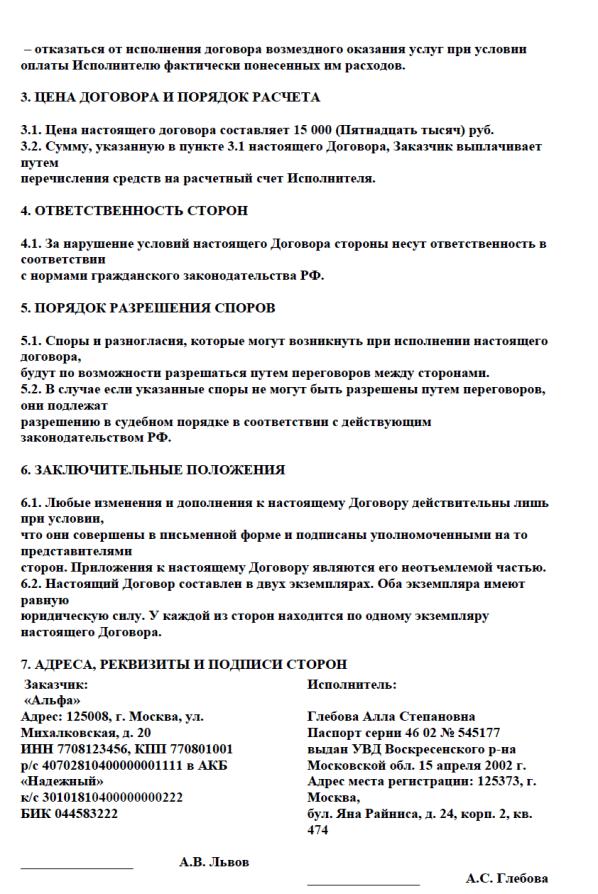Вопросы по истории на экзамене носителя русского языка
