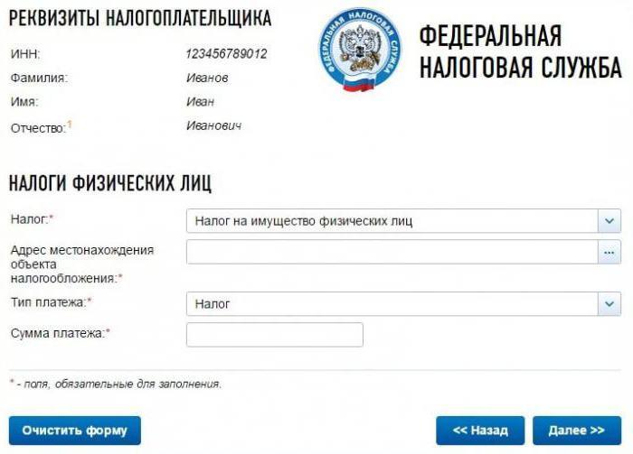 Москва выдача разрешений на парковку для инвалидов