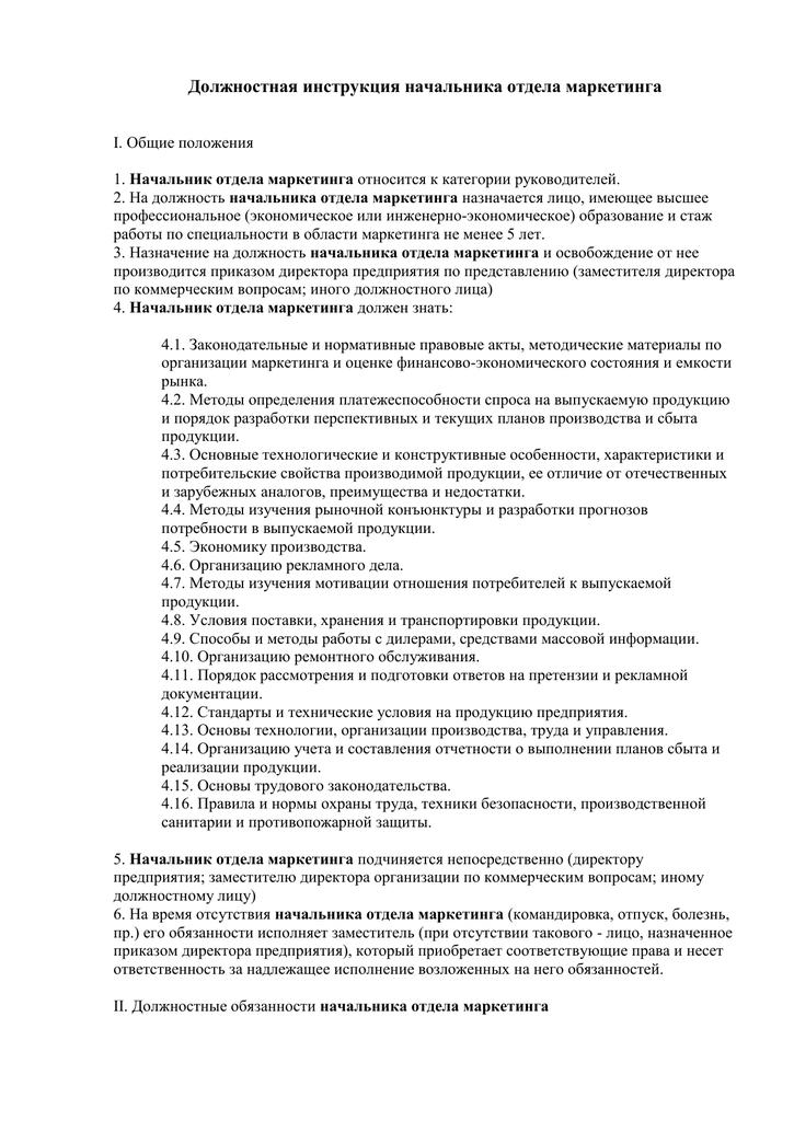 Заявление на перевод со срочного договора в бессрочный