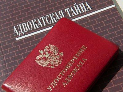 Порядок получения права собственности на квартиру в новостройке 2019 новосибирск