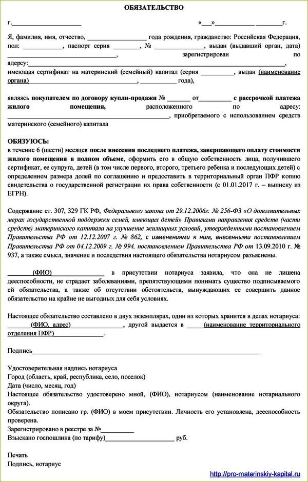 Подпись о получении должностной инструкции на руки