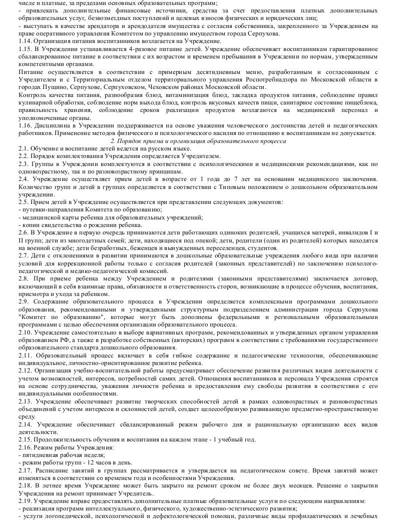Налоги физических лиц российского гражданства в белоруссии