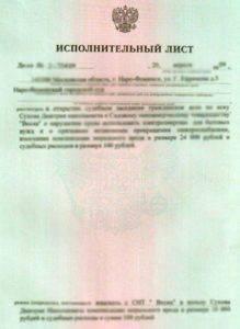 Бланк декларации по форме 3ндфл за 2019