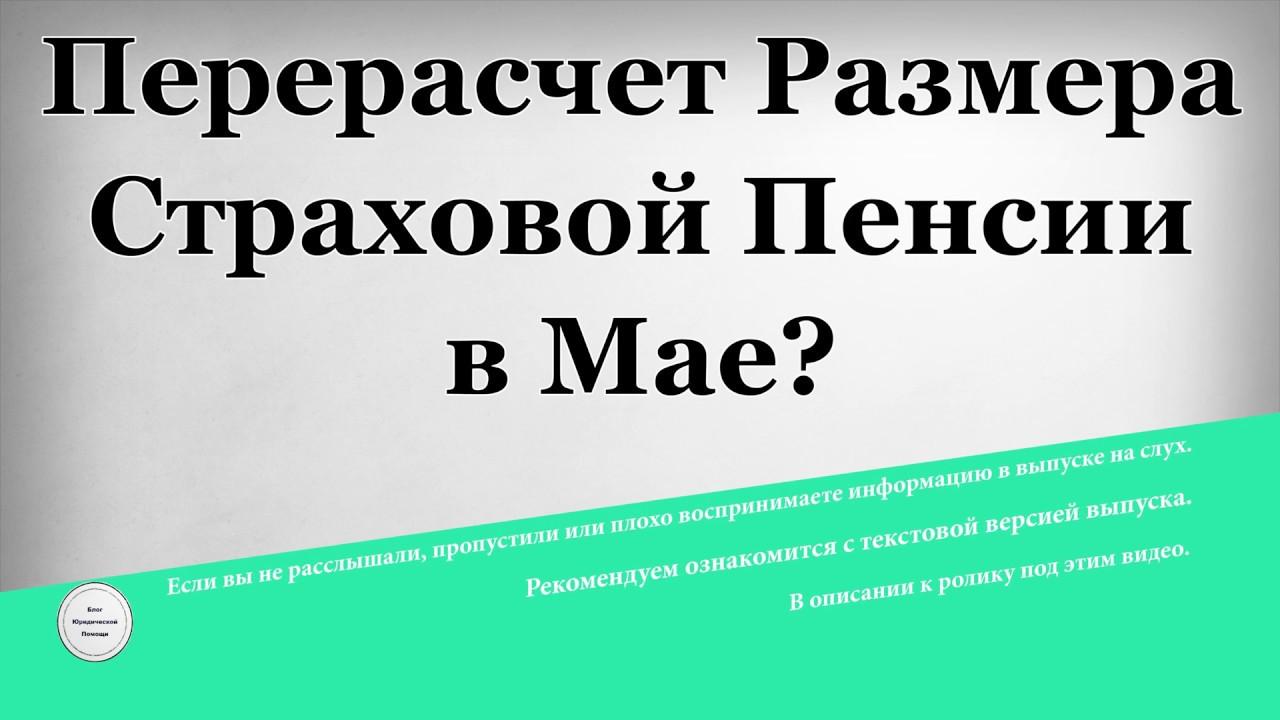 Как рассчитывается льгота по жкх инвалидам в москве 2019
