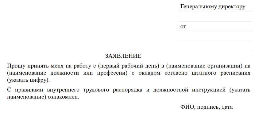 Договор субаренды нежилого помещения от субарендатора образец