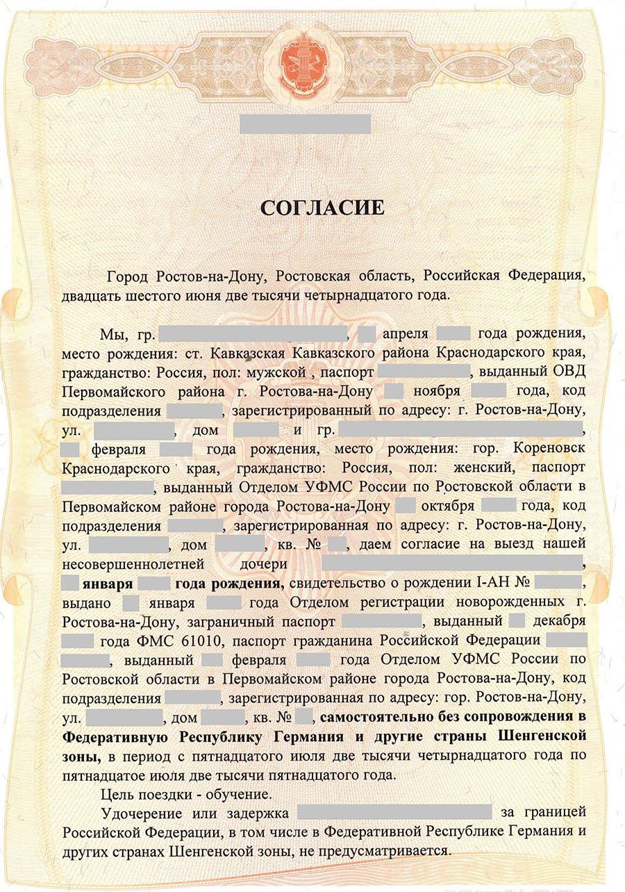 Как заказать архивную выписку по квартире москва
