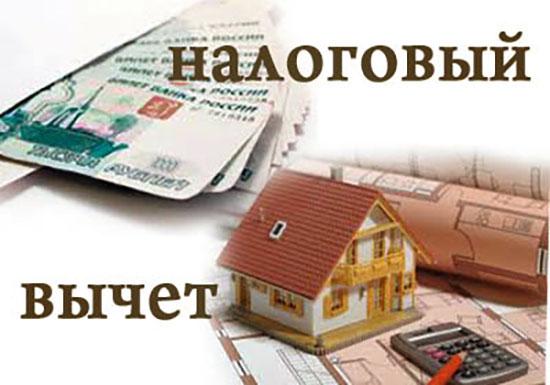 Незаконное подключение к электрическим сетям татарстан