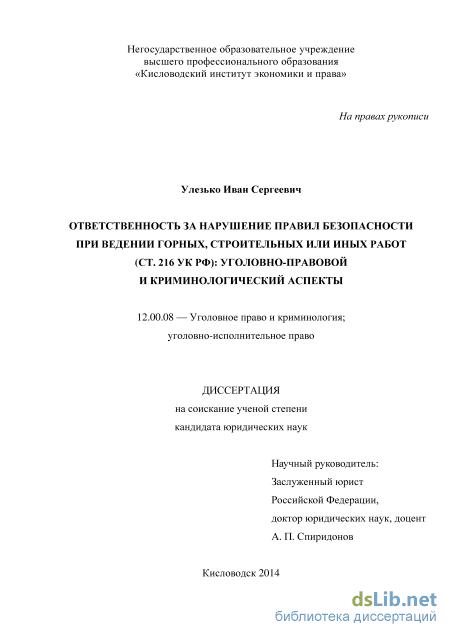 Льготы пенсионерам в москве в 2019 году на капремонт