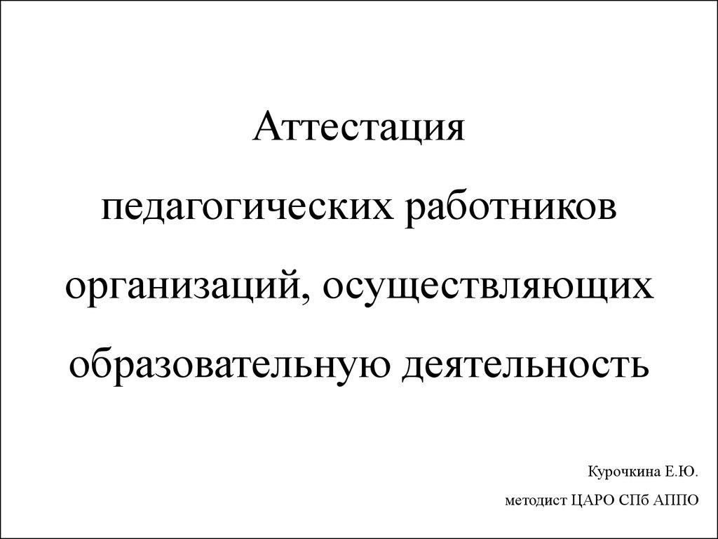 Осп дзержинского района