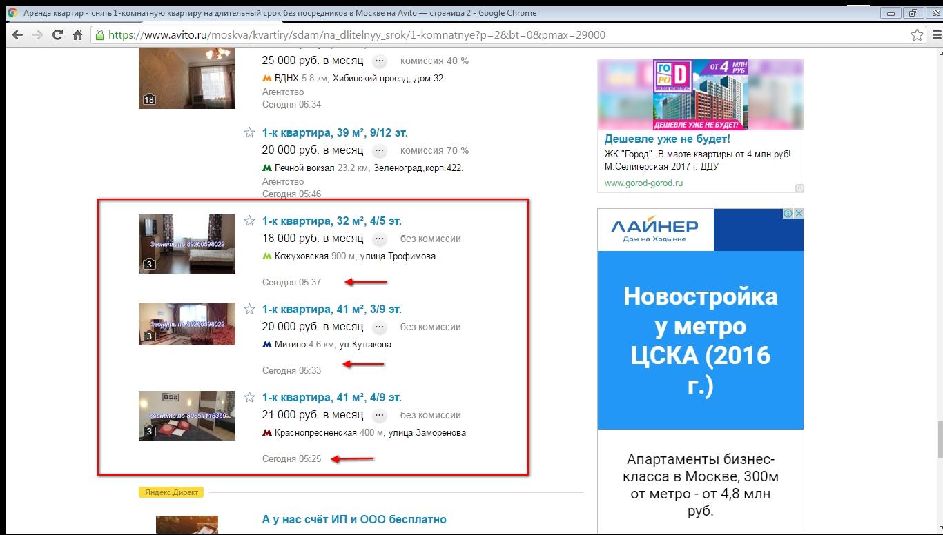Енвд 2 квартал 2019 нижний новгород