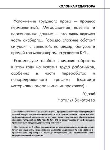 Образец постановление прокурора об определении подследственности прокурором