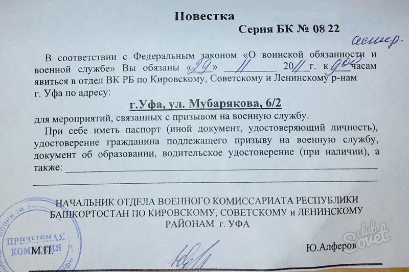 Октябрьский районный суд пенза прием заявления на развод