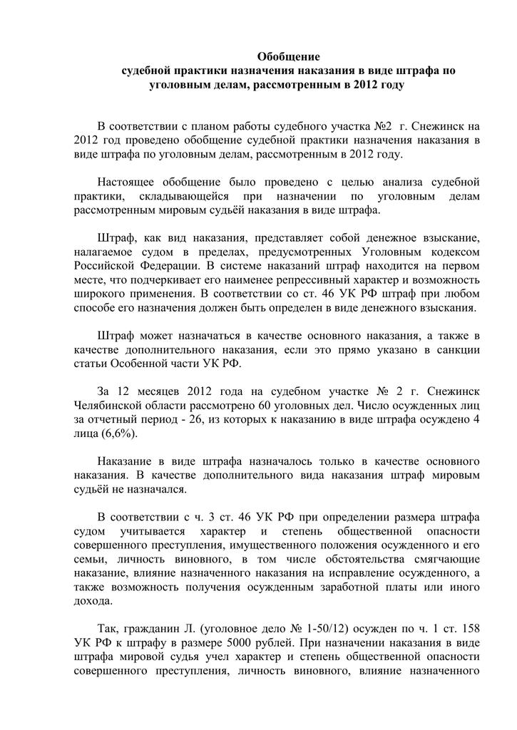 Какой номер статьи трудового кодекса при увольнении