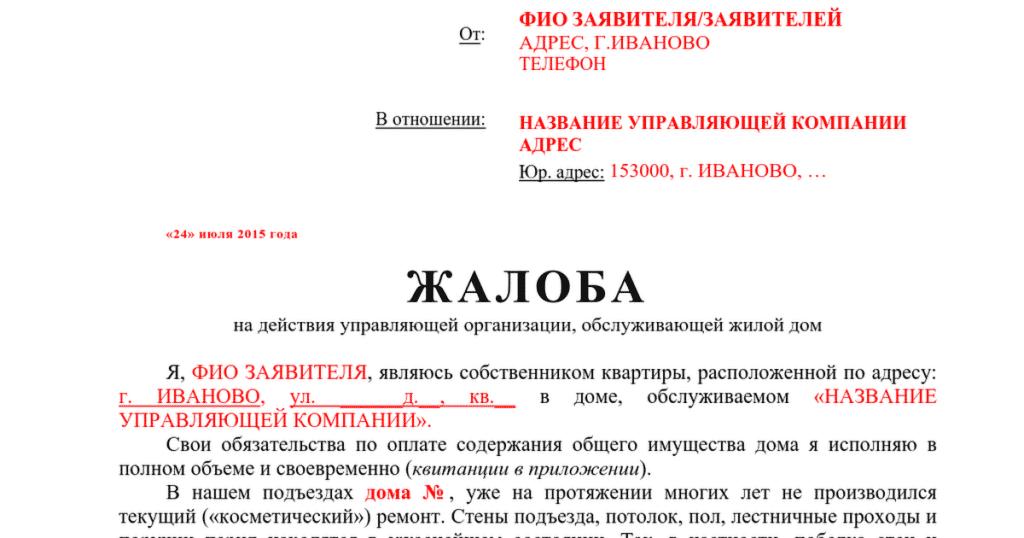Цена за услуги адвоката спиридонова дмитрия