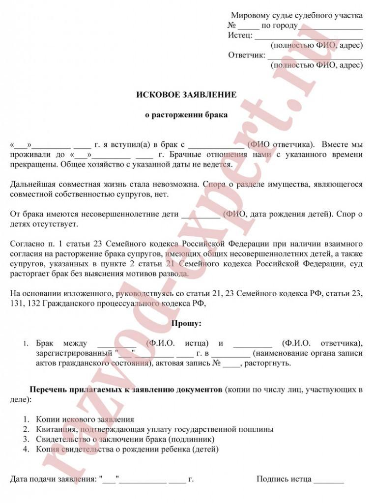 Документы подтверждающие право истца на земельный участок