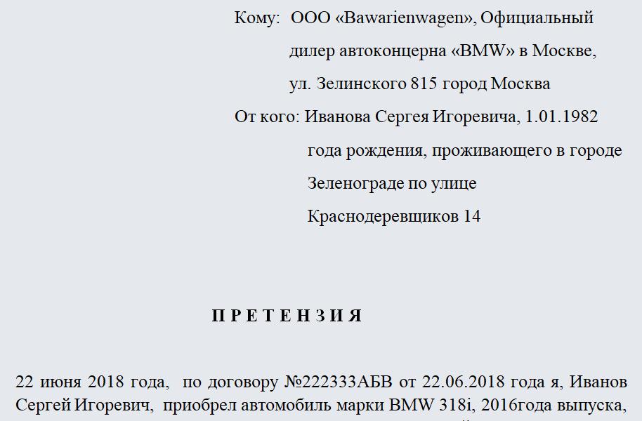 Ммц сахарово официальный сайт телефон