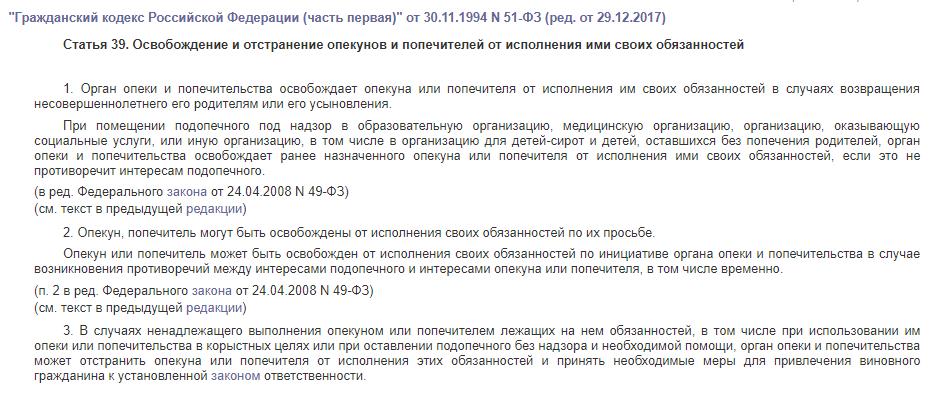Обеспечение обязательства из договора заключенного по результатам торгов