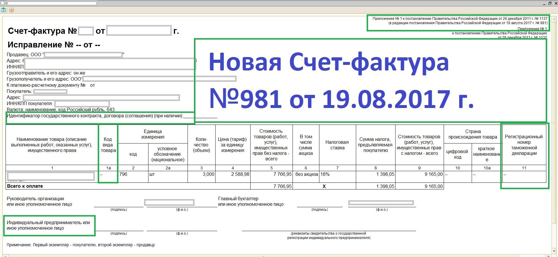 Постановление минтранса о перездаче экзаменов на права пдд