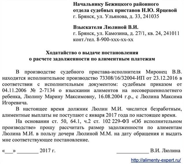 Статья 13 ГПК РФ