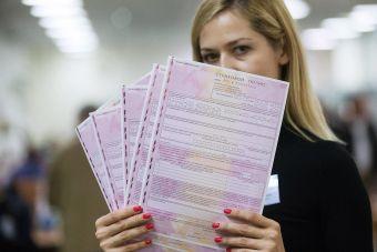 В какой суд подавать заявление о разводе железнодорожный район красноярск