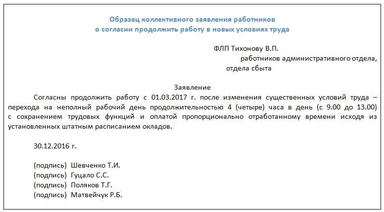 Заявление на рефинансирование ипотеки втб 24 образец