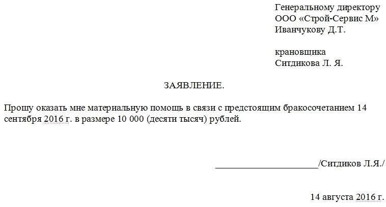 Запрос на выдачу коммрческого акта по ст 119 устава жд