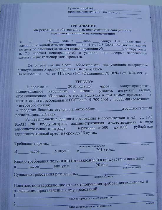 Отправить письмо путину через почту россии