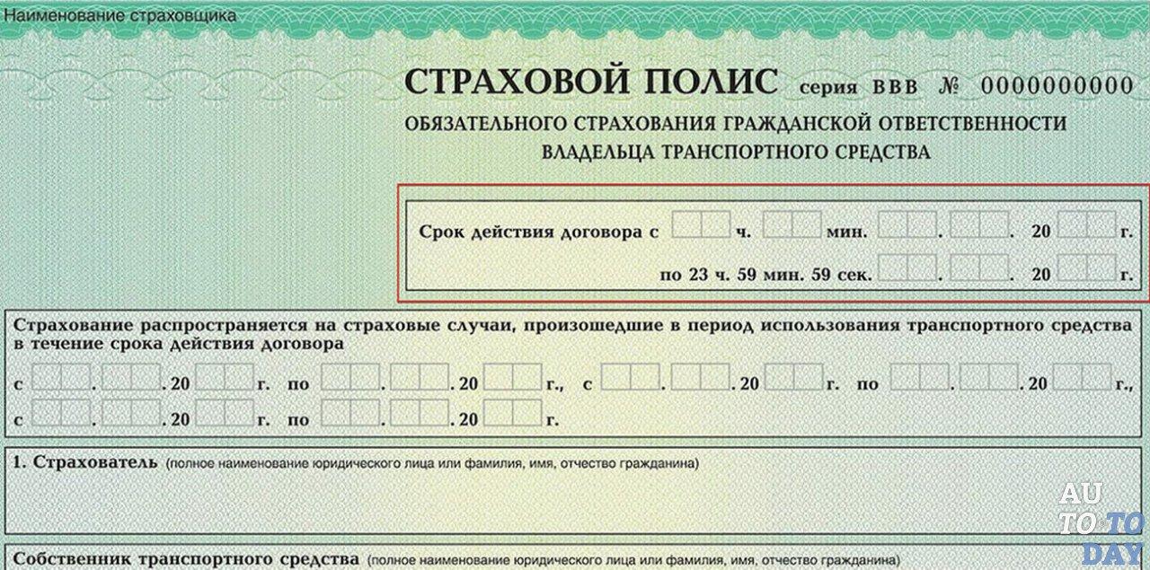 Договор на покупку лодочного мотора чтобы не платить налог